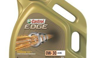 Castrol Edge 0w30 – отличная синтетика для полной продуктивности