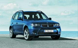Масло для АКПП BMW X3 E83