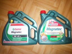 Масла серии Castrol Magnatec 5w40
