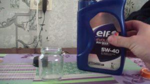 Проверка характеристик масла Эльф 5w40