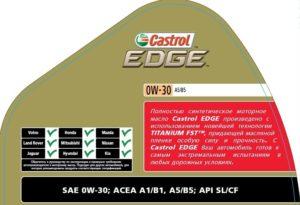 Этикетка Castrol Edge 0w30